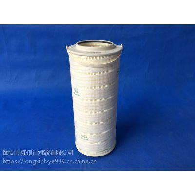 原厂品质HC9401FKP8H颇尔滤芯