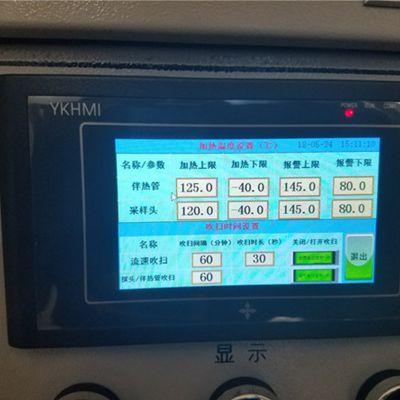 河南CEMS砖瓦厂烟气排放连续在线监测设备 SO2 NOx O2 温压流、粉尘(颗粒物)湿度