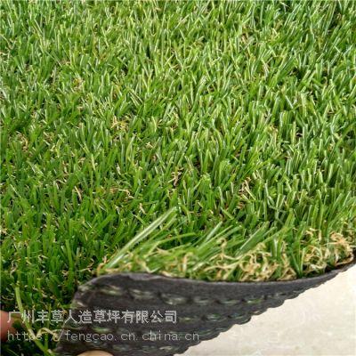广东休闲阳台人造草坪四色曲直楼顶户外装饰绿化假草外墙围栏人工草