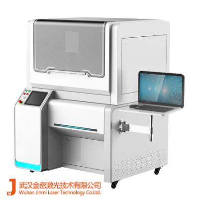 机械零部件自动激光焊接机