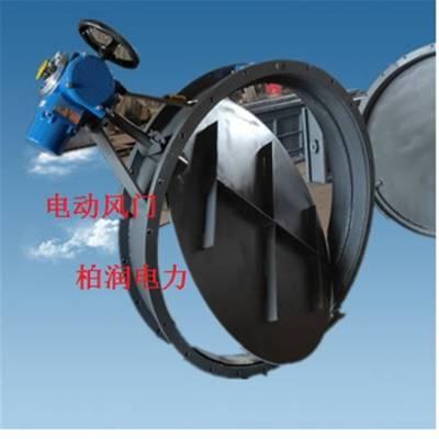 dn2500挡板风门 电动高温闸板阀
