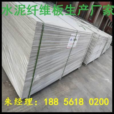 四川三嘉板业loft钢结构隔层高强水泥纤维板厂家打下基础