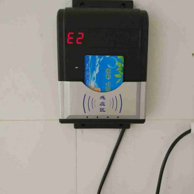 浴室计次插卡淋浴/洗澡控水IC卡系统