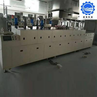 工业通过式高压喷淋清洗机多少钱-通海机械值得信赖