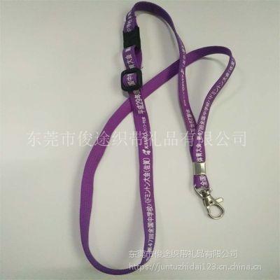 日本客人订做单面丝印LOGO走马带作为创意手机挂绳用