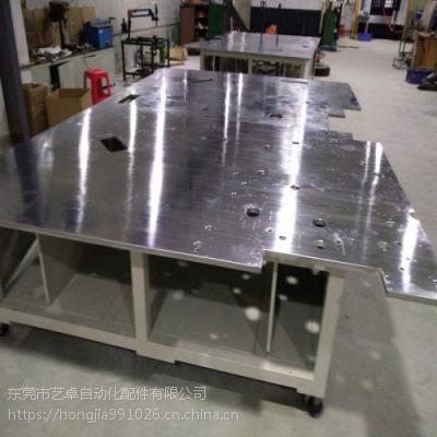 东莞精密机械零部件加工厂 批量单件均可