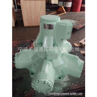 HMB200佳明海达申达海天618/658T/680T/700T径向柱塞式注塑机预塑马达溶胶马达