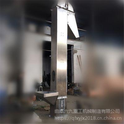 食品级环链斗式提升机 六九密封型好流入式上料机