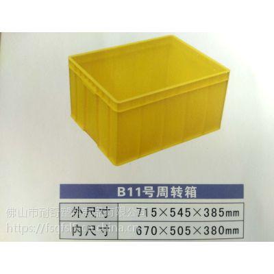 贵州安顺月饼周转箱厂家@广东罗定乔丰食品可堆式周转箱