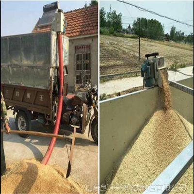 小麦玉米大豆螺旋输送机 移动式软管粮食输送机 电动粮食装车抽粮机