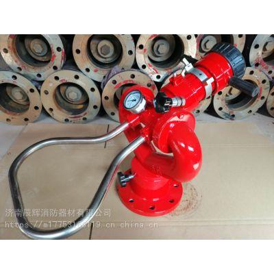 高压消防水炮 PS30-50消防水炮 手动固定式消防炮 直流喷雾两用 PS40消防水炮