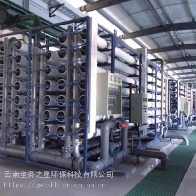 昆明反渗透纯水设备厂家,昆明大型工业反渗透纯水设备