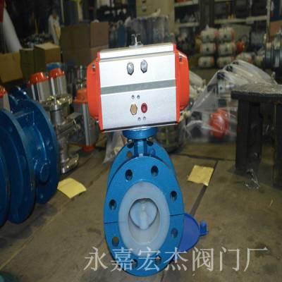厂家批发 D671F46-10P 气动对夹式衬氟蝶阀 气动防腐蚀蝶阀