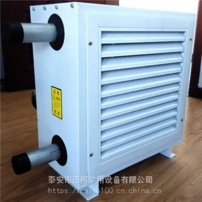 迈柯7GS热水暖风机加工,TS低温热水暖风机型号厂房车间采暖