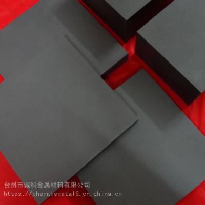 YG3钨钴类硬质合金钢YG3钨钢板 诚科专业批发钨钢材料 提供原厂保证书