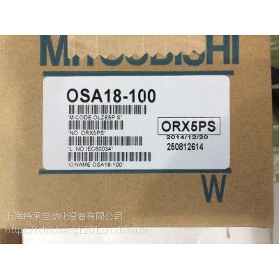 供应FR-A740-15K-CHT变频器选择简单