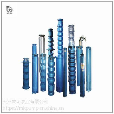 高扬程大流量井用潜水泵全型号大全125,135,150,175,200, 250,300,400QJ