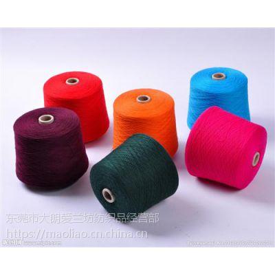 工厂处理库存羊绒回收价格,高价收购进口国产羊绒纱线