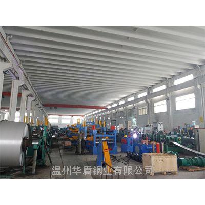 大口径不锈钢焊管273x6现货厂家发货快质量优
