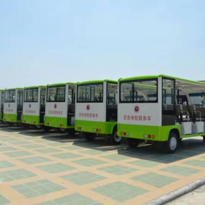 鸿畅达供应校园电动观光车 敞开式电动游览车 观光旅游车