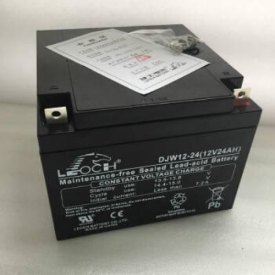 理士蓄电池12V24AH/理士DJW12-24铅酸蓄电池电瓶原装现货