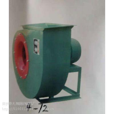 锅炉引风机定制报价