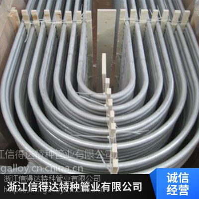 河北邢台压力容器用2205不锈钢U型管厂家定制
