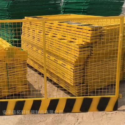 安平厂家 建筑基坑护栏网 基坑护栏 临边基坑护栏 优惠