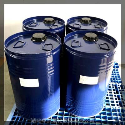 湖北卓熙现货供应三乙胺氟化氢、三乙胺三氢氟酸盐厂家,质量稳定