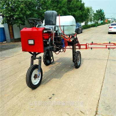 新悦 柴油8马力300L打药机 自走式喷杆喷雾机 宽幅式小麦杀虫喷药机