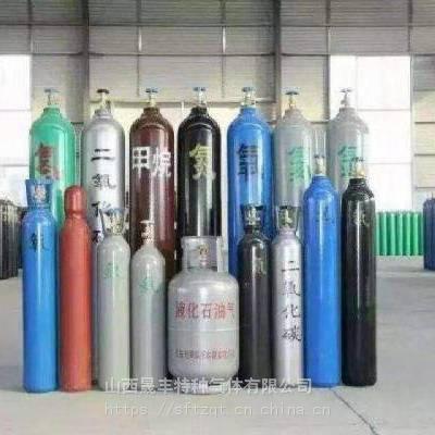 运城高纯氧气40L瓶 99.999% 资质齐全