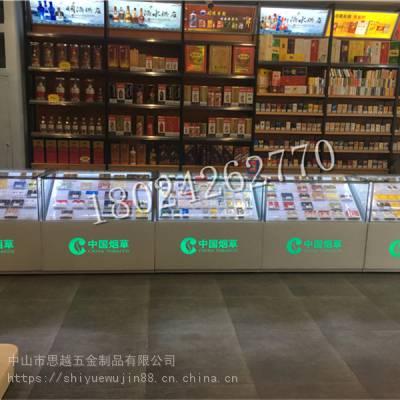 烟柜陈列展示柜商场烟酒柜定制展示柜手机柜