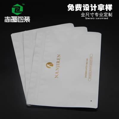 定制复合袋自封袋 内裤包装袋 内衣包装袋塑料 三边封复合袋定制