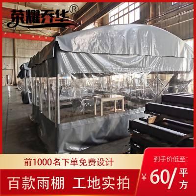 新沂免费测量活动雨棚推拉雨棚 可移动仓库推拉帐篷 推拉蓬安装制作