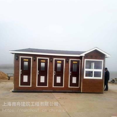 供应移动厕所 环保公共厕所 定制公用卫生间