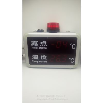 上海发泰FT-TDW815B干燥房露点显示看板,上海大屏温度露点报警显示仪