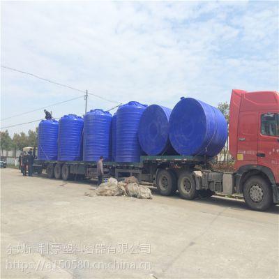 抚州塑料储水罐容积多少