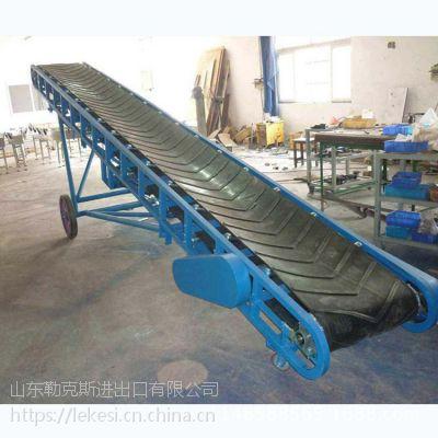 山东勒克斯带式输送机厂家装车用输送机粮食输送机