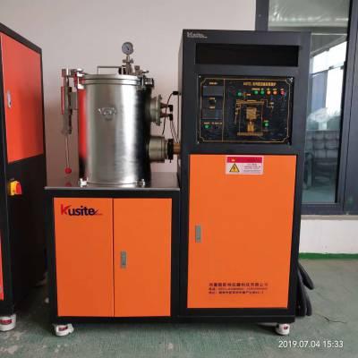 金屬鋅鉍鍺等金屬專用蒸餾爐真空提純爐酷斯特優質產品
