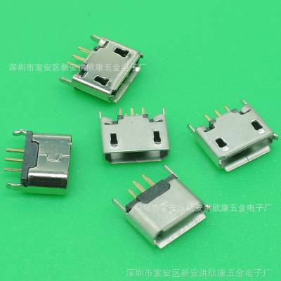 MICRO 5P母座180度 5P母座直插式micro 5p USB插座 立式