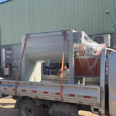 加热混合干粉搅拌机、化工砂浆搅拌机、1吨大型卧式沥青搅拌机、