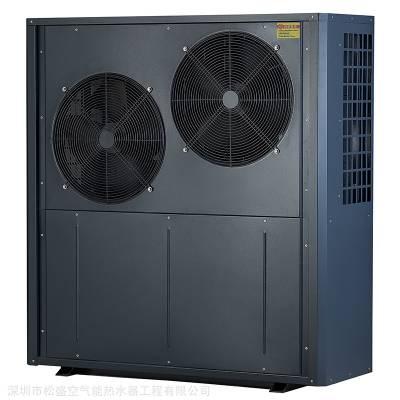 新兴县泳池空气能热泵热水器品牌