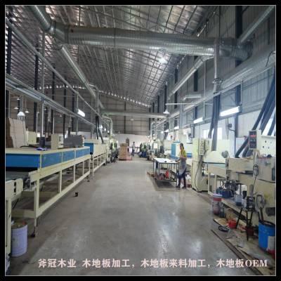南康木地板厂家加工厂ODM斧冠炭化木值得信赖