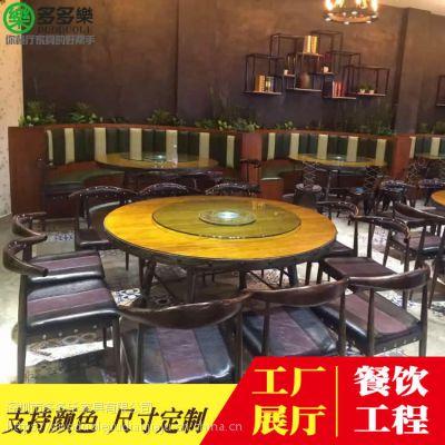 现代中式江湖小菜湘菜馆餐厅 十人圆形大圆桌 实木单人椅子多多乐厂家定做