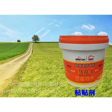 建筑防水涂料大理石瓷砖粘接剂
