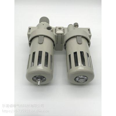 睿博亚德客型BFC2000灰白色油水分离过滤器气源处理器