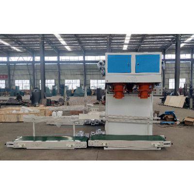 科磊专业生产KLC-50P有机肥包装称