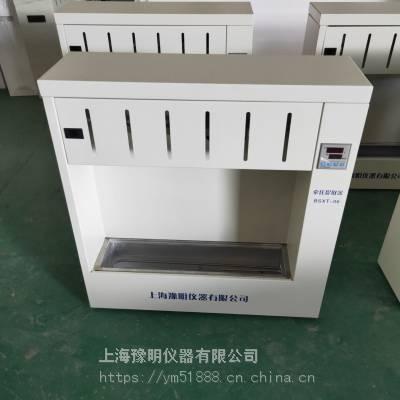 索氏提取器,索氏抽提装置,2联4联6联可选上海豫明厂家直销