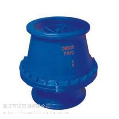 温州500X持压泄压阀型号规格