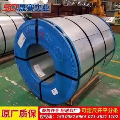 浦项CGCHS50BH(-E)零售 CGCHS60DP性能 CGCHS80DP现货
